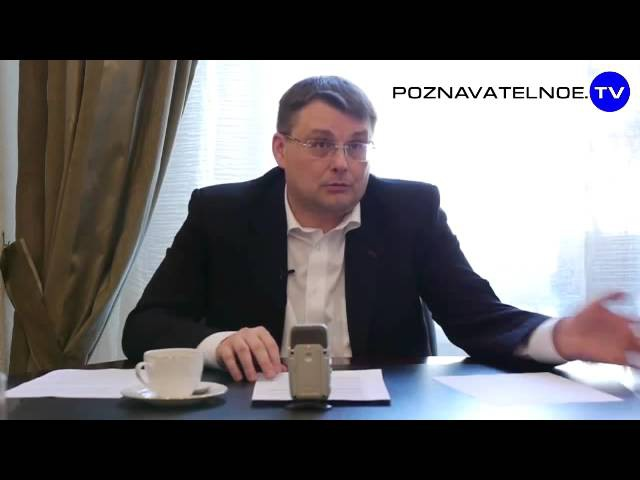 Е.А. Фёдоров о национальном бизнесе РФ
