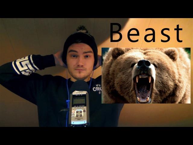 B-Art | Dont Wake The Beast