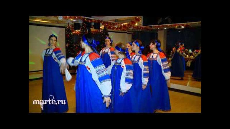 Хоровод - народные танцы для взрослых - школа МАРТЭ