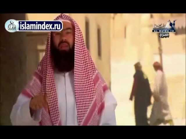 Сира (3 из 30) Рождение Пророка Мухаммада (ﷺ)