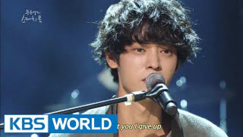 Jung Joonyoung - Always(Bon Jovi) [Yu Huiyeols Sketchbook]