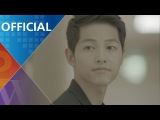 MV t Yoonmirae(t