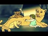 Basat ve Tepegoz Kitabi Dede Qorqut Azerbaycan Cizgi Filmi Мультфильм