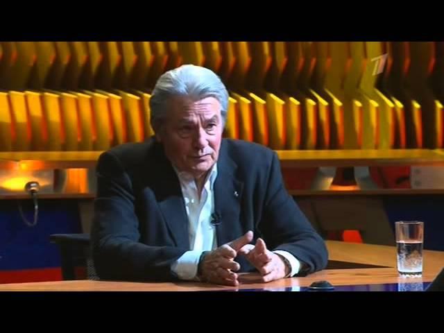 Ален Делон о Жераре Депардье (Познер)