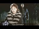 Арина Крамер - Спецназ (клип с Александром Дедюшко)