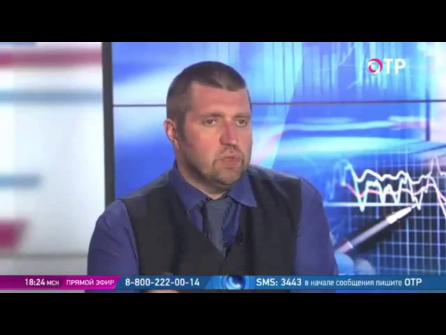Дмитрий ПОТАПЕНКО - Новости экономики (05.05.2015)