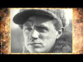 Гоп со смыком - Путевка в жизнь (1931)