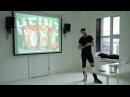 Открытая лекция Александра Загорского (Depot WPF) - в Wordshop