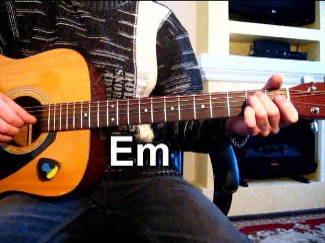 А. Макаревич - Я смысл этой жизни...Тональность ( Еm ) Как играть на гитаре песню