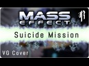 Mass Effect 2 Suicide Mission - Metal Cover RichaadEB