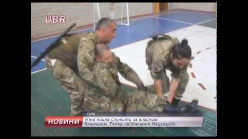 10 10 Серед українських дівчат дедалі більше дівчат хочуть іти на військову службу