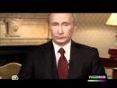 Путин против Ларри Кинга анализ интервью экспертами профайлерами