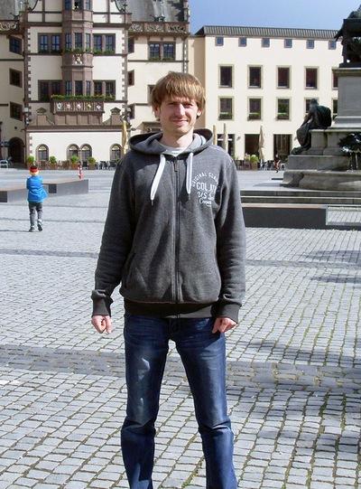 Андрей Герцен
