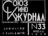 «Первые на Луне» |2005| Режиссер: Алексей Федорченко | псевдодокументальный