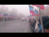 Реальность оккупированного Донбасса в одном депрессивном видео...Жильцов разрушенного Дебальцево вывели на улицу, чтобы поздрави