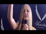 Яна Репринцева (Москва) - финалистка конкурса
