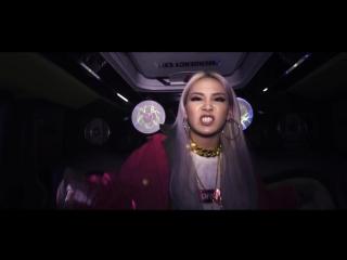 [MV] Diplo x CL x RiFF RAFF x OG Maco - Doctor Pepper