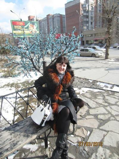 Анастасия Образцова