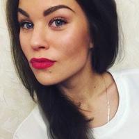 Наталия Ильина