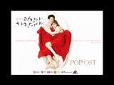 Audio Quentin Mosimann (ft. Amanda Wilson) - Hello (Its Okay, Thats Love OST) (rus sub)