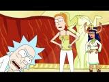 Рик и Морти 1 сезон 7 серия Rick And Morty - 640x480