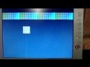 Работа системы SDRAM FIFO VGA