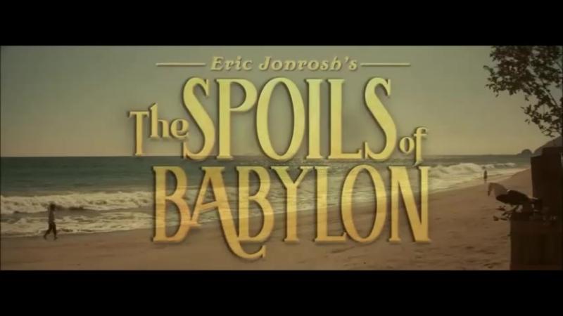 Трофеи Вавилона / The Spoils of Babylon/ Трейлер (rus).
