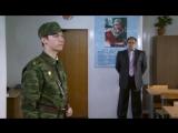 Кремлёвские курсанты 1 сезон 19 серия (СТС 2009)