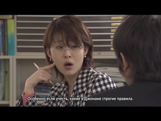[FRT Sora] Kamen Rider Hibiki - 05 [480p] [SUB]