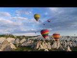 Просто фантастический полет на воздушном шаре в Каппадокии!!! Настоятельно рекомендую! Море эмоций гарантировано!!!