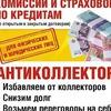 Regionalnaya-Obschestvennaya--Organ Pravovoy-Zaschitnik
