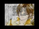 Потомки тьмы [ Эндинг ] | Yami no Matsuei [ Ending ]