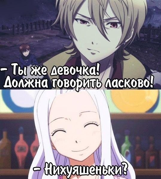 Русская милашка jessy porno 13 фотография