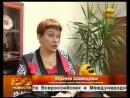 2012.11.29 Рен-ТВ Брянск Выгоничский спор за власть