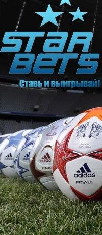 Vip прогнозы на спорт вк ставки транспортный налог 2012 г