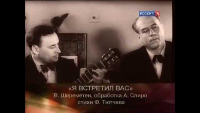 Иван Козловский, Сергей Лемешев. Песни и романсы. Russian folk songs