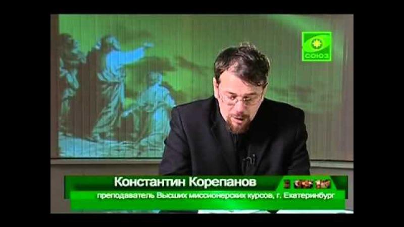 К.В.Корепанов. Лекции по Ветхому Завету. Книга Иова. Ч 2
