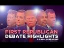 FIRST REPUBLICAN DEBATE HIGHLIGHTS 2015 — A Bad Lip Reading of The Republican Debate