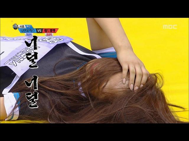 [Idol Star Athletics Championship] 아이돌스타 선수권대회 1부 - EXID VS Nine Muses Korean wrestling 20150928 кфк