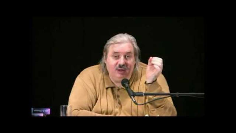 Николай Левашов о наркотиках сильнодействующем яде