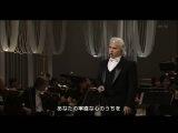 Dmitri Hvorostovsky - Vy mne pisali... Kogda by zhizn (Japan 2005)