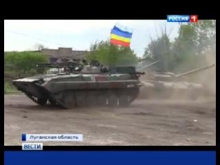 Украина не дает ЛНР начать мирную жизнь. Обстрелы продолжаются  Новости Украины сегодня