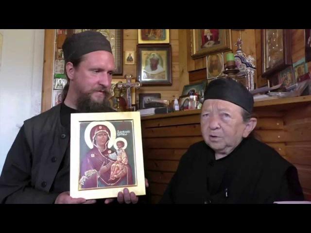 Старец Рафаил о тайне иконы Дарование молитвы