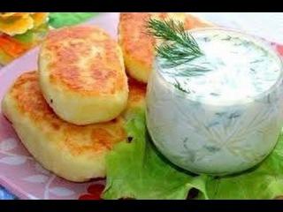 Очень  вкусные картофельные оладьи -картофельные котлеты.