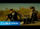 BTOB(비투비) - 집으로 가는 길 (Way Back Home) Official Music Video