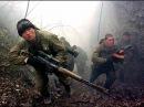 Волкодавы в Чечне.  Спецназ ГРУ.