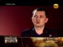 Чеченский капкан Герой