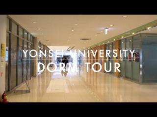 YONSEI UNIVERSITY DORM TOUR