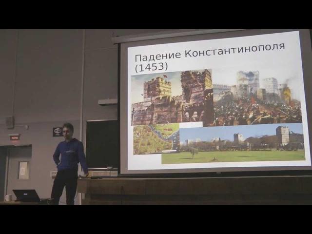 Дмитрий Ветров Русско турецкие войны XVIII XIX веков 11 сентября 2015