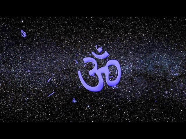 Медитация с мантрой АУМ. Mantra AUM-meditation